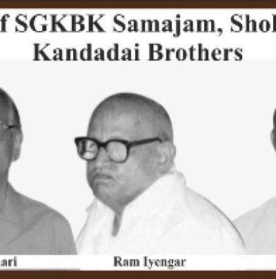 Kandadai_Brothers